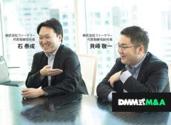 農業界の新星スタートアップが、創業1年でDMMへのジョインを選んだ理由のタイトル画像