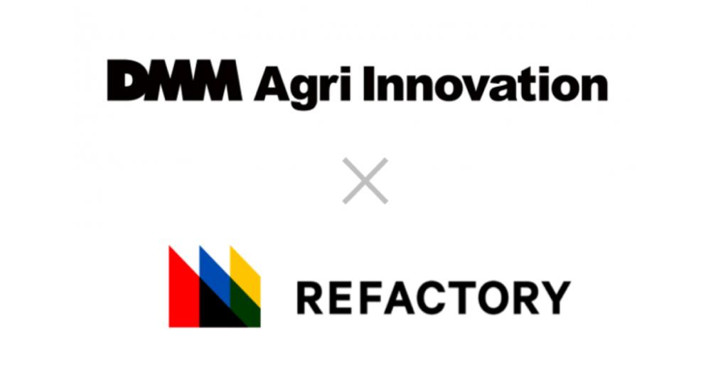 鳥獣被害対策事業を展開するDMM Agri Innovationが株式会社refactoryと業務提携を締結のタイトル画像