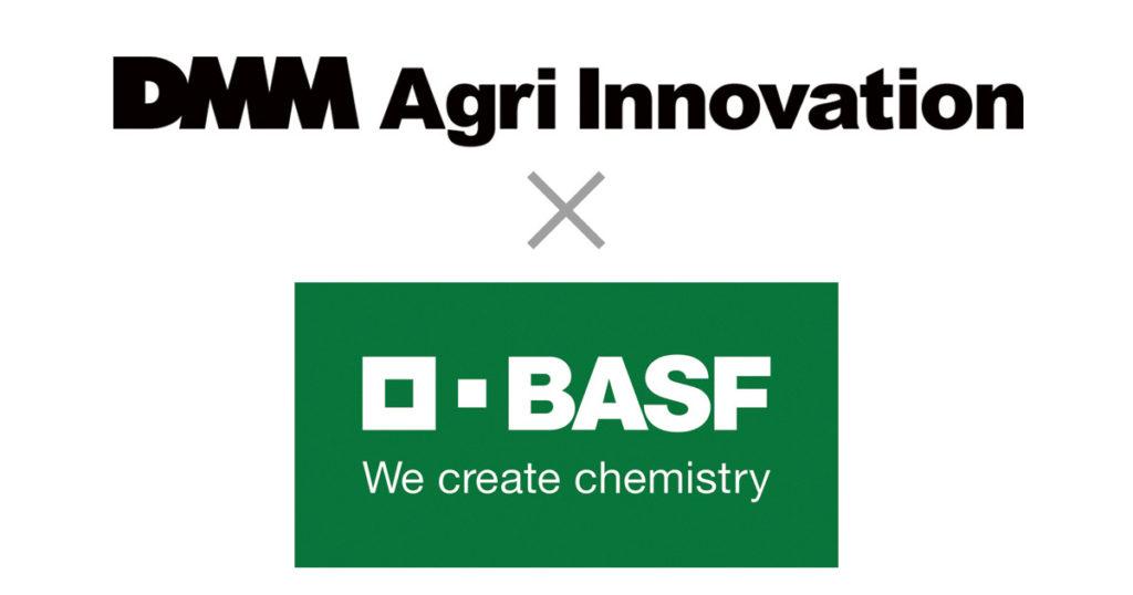 総合化学メーカー「BASF」と より効果的な鳥獣被害対策の実現に向け、販売協力を開始いたしました。のタイトル画像