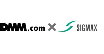腰用サポーター導入実績No.1の日本シグマックス社と販売提携のタイトル画像