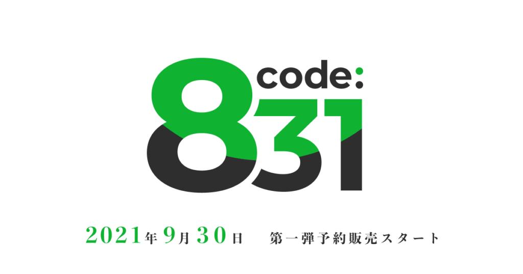 DMMとC2機関の共同プロジェクト 「code:831」展開開始!のタイトル画像